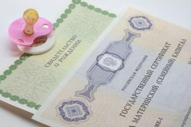 Сертификат на материнский семейный капитал получили 160 тысяч ставропольских семей