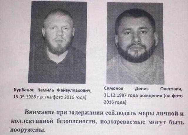 Двое вооруженных мужчин объявлены в розыск за нападение на полицейских на Ставрополье
