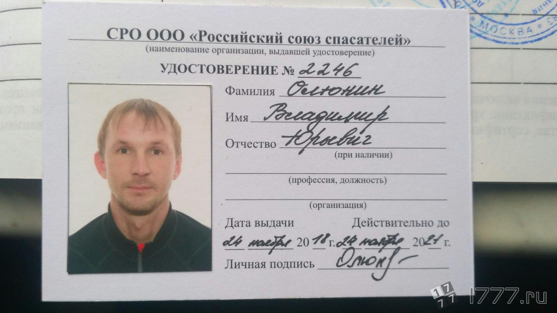 Обучение промышленный альпинизм в москве вакансии