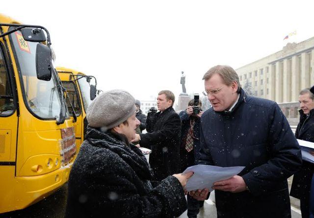 Ставропольский край получил 17 новых школьных автобусов