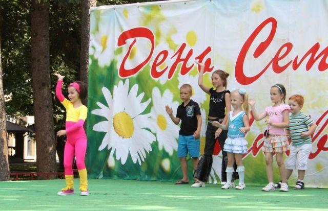 День семьи, любви и верности Ставрополь отметит в парке «Победы»