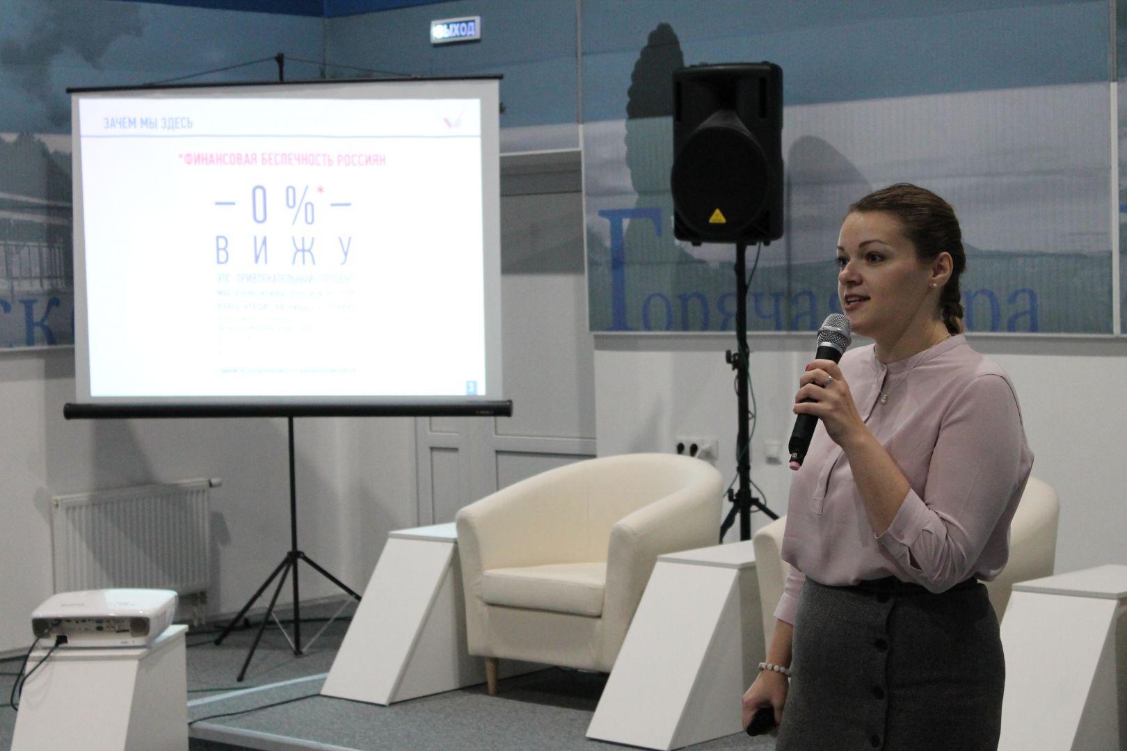 ВСтаврополе прошли занятия «Кредитный фарватер» пофинансовому просвещению пожилых людей истудентов