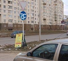 В Ставрополе обнаружен уникальный дорожный знак