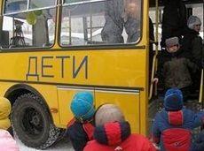 Школьные автобусы не отвечают требованиям безопасности