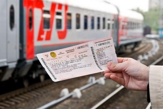 Движение поездов на участке Минеральные Воды-Кисловодск осуществляется в полном объёме