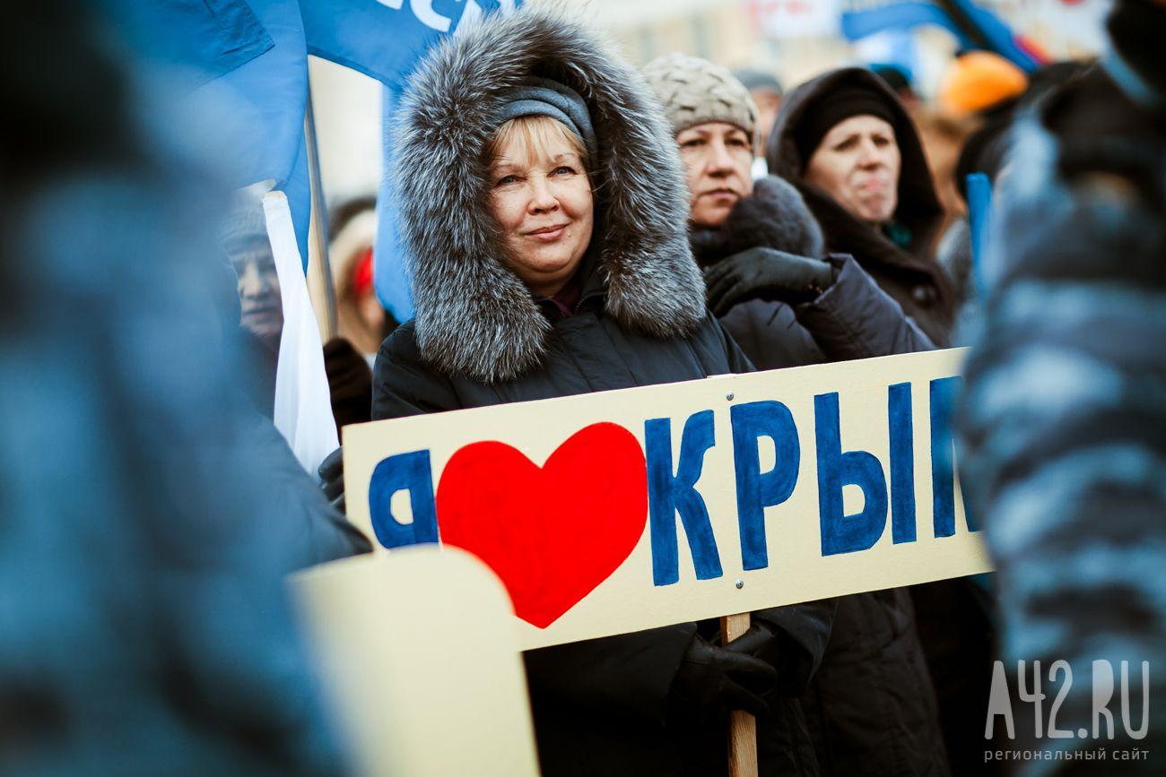 ВКраснодаре годовщину воссоединения Крыма сРоссией подчеркнули  концертом имитингом
