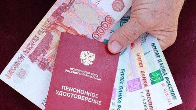 На Ставрополье осуждённые пенсионеры получат соцвыплаты