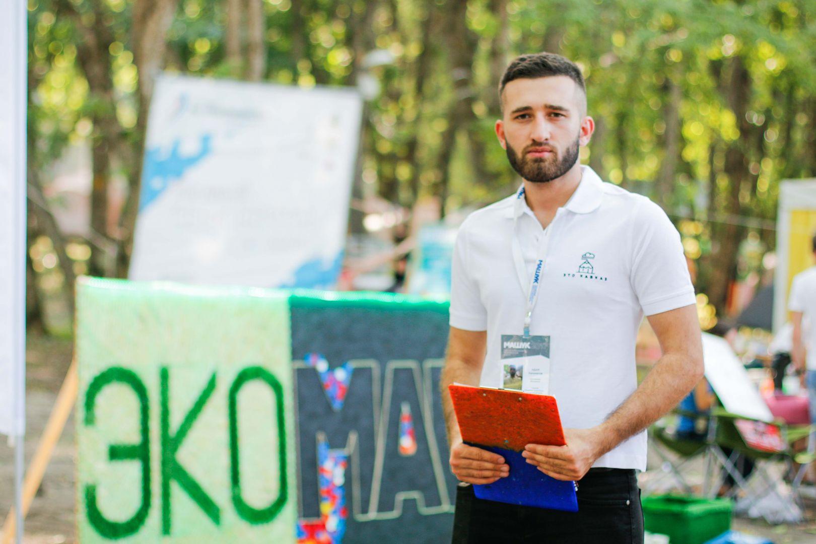 Лидером на конкурсе проектов первой смены форума «Машук-2017» стал представитель Ингушетии