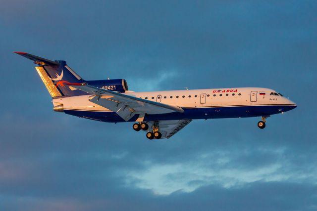 В аэропорту Минеральных Вод откроют 9 новых рейсов по России