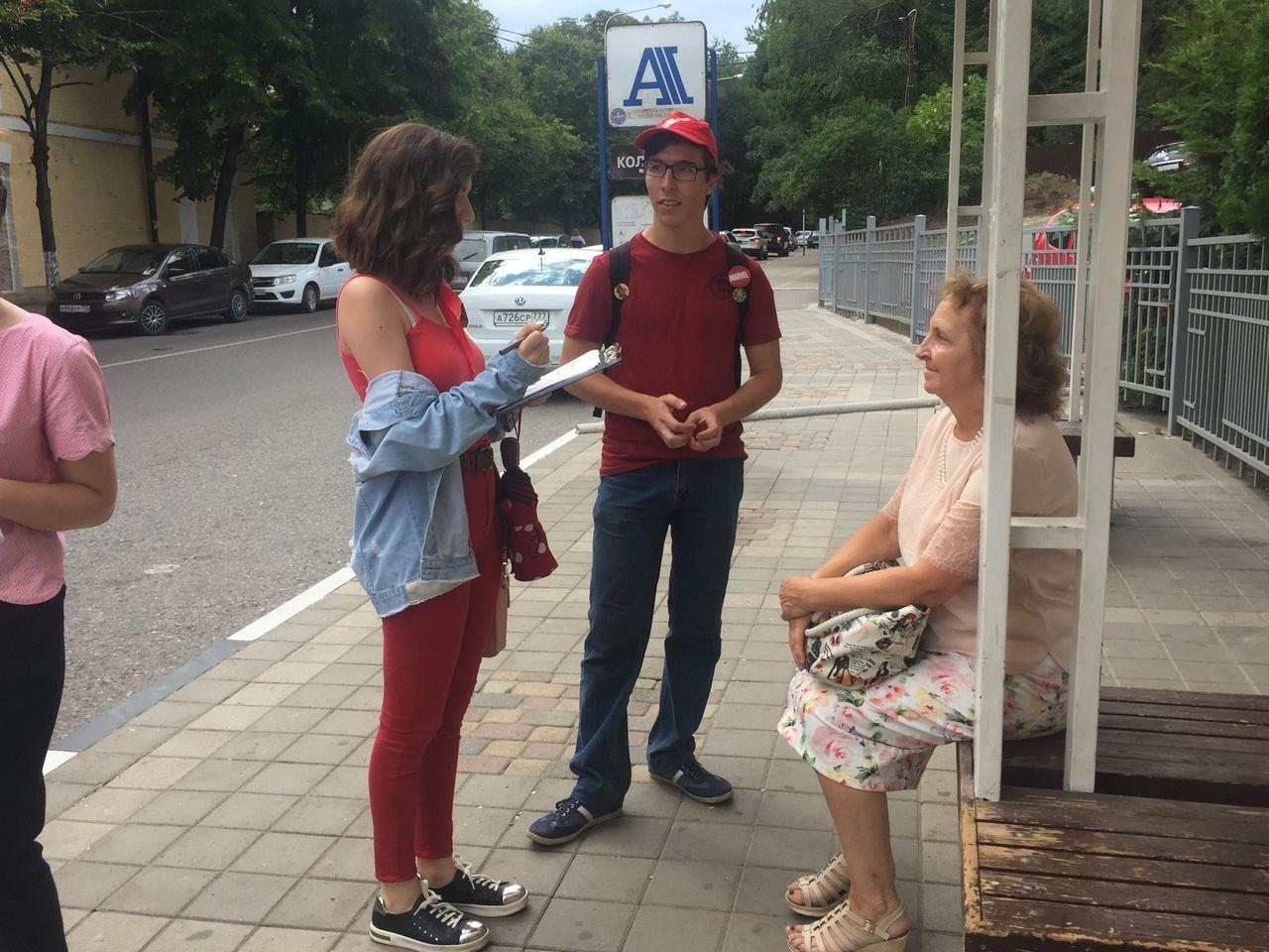 В Кисловодске собирают замечания и предложения по качеству городских перевозок пассажиров