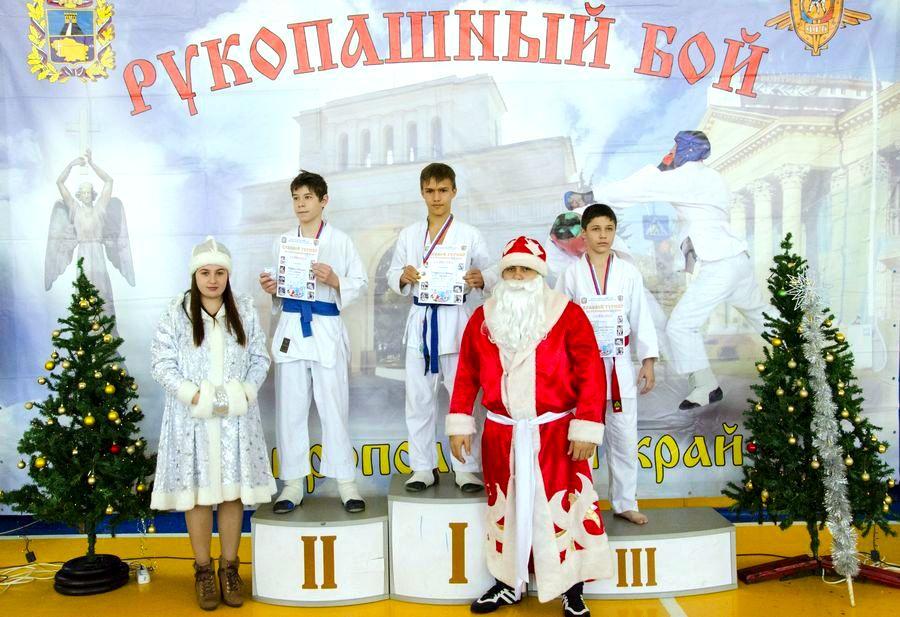 Ставропольские рукопашники выиграли награды новогоднего турнира