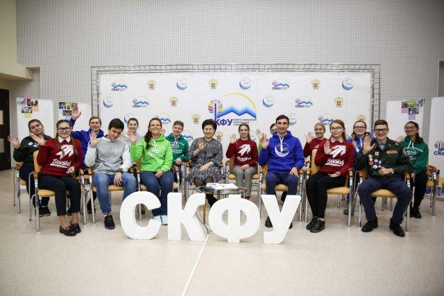 Ставропольские студенты пообщались с президентом России