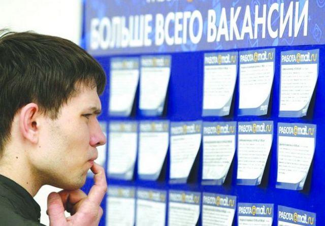 В Ставропольском крае для помощи выпускникам в трудоустройстве организуется стажировка