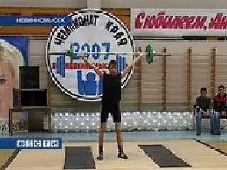 Завершился чемпионат края по тяжелой атлетике