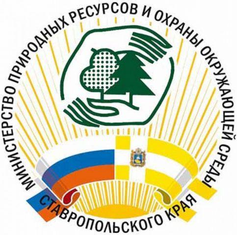 Ставропольский край вошёл в число эколидеров России