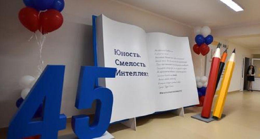 Ставропольская школа будет сотрудничать с МГИМО