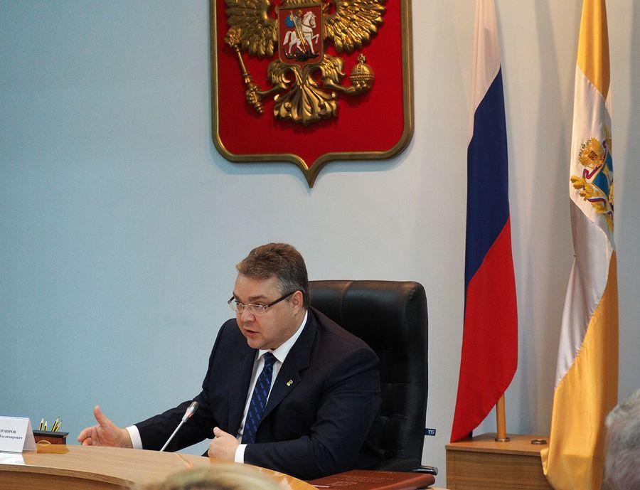 Руководство Ставрополья подвело промежуточные результаты осуществления краевого бюджета