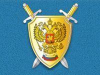 Комиссия Генпрокуратуры ведет прием населения