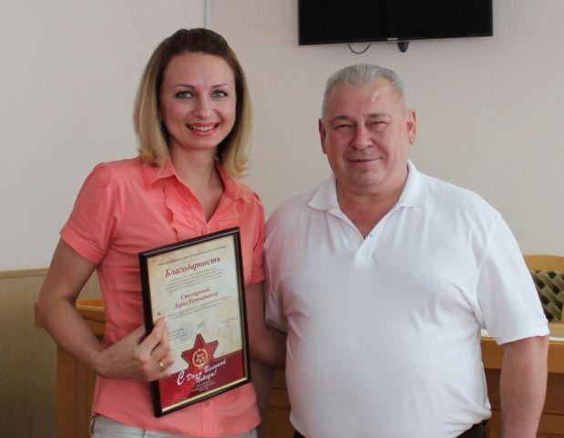 В Невинномысске чествовали активистов мероприятий 71-й годовщины Великой Победы