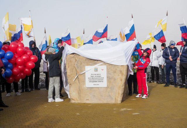 Первый камень будущей «Академии Спорта» заложили в Ставрополе