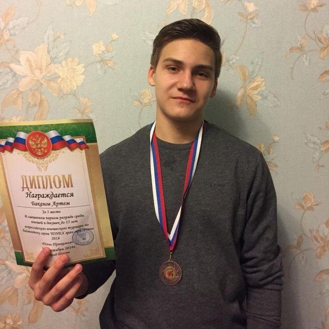 Бадминтонист из Ставрополя выиграл награду на соревнованиях «Осень Прикамья-2018»