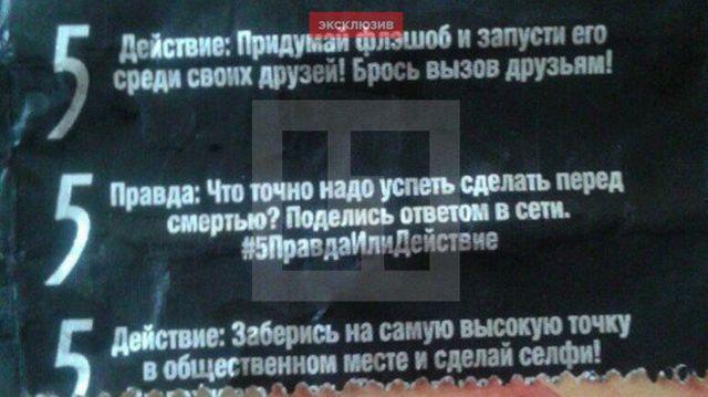 Производитель снимет с продажи напугавшую ставропольчан «чёрную жвачку»