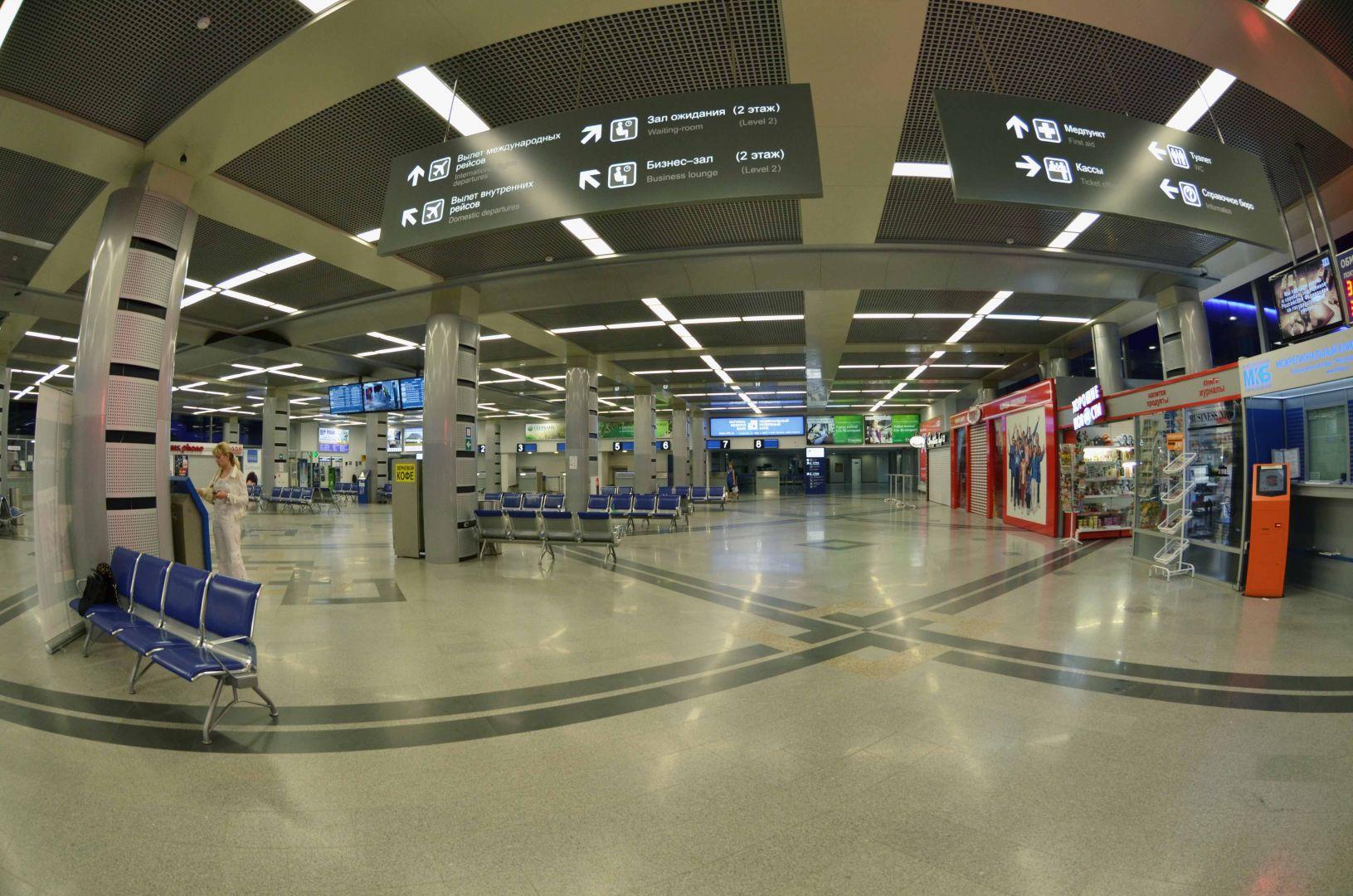 Акции аэропорта наСтаврополье выставлены нааукцион