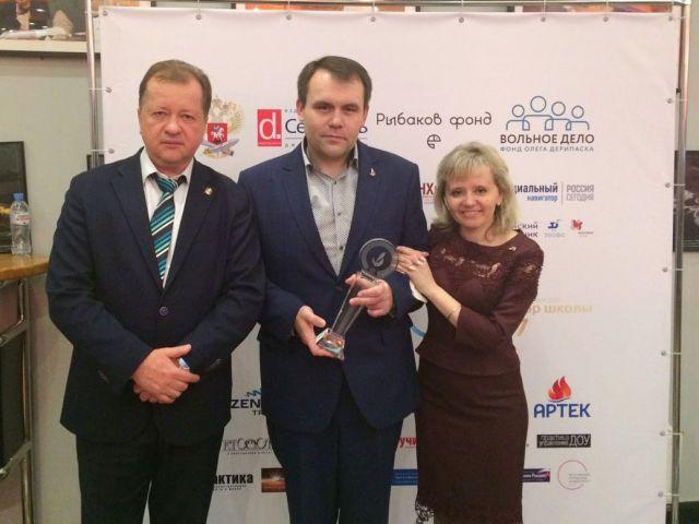 Руководитель ставропольской школы стала победителем Всероссийского конкурса «Директор школы — 2017»