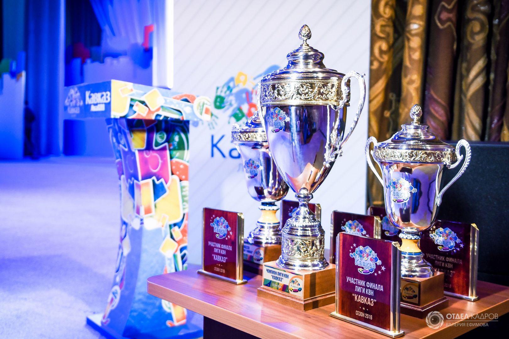 В Ставрополе определили чемпиона Лиги КВН «Кавказ»