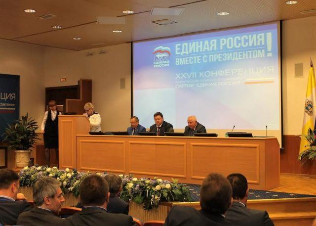 Ставропольские единороссы предложили кандидатуру на пост председателя Думы края