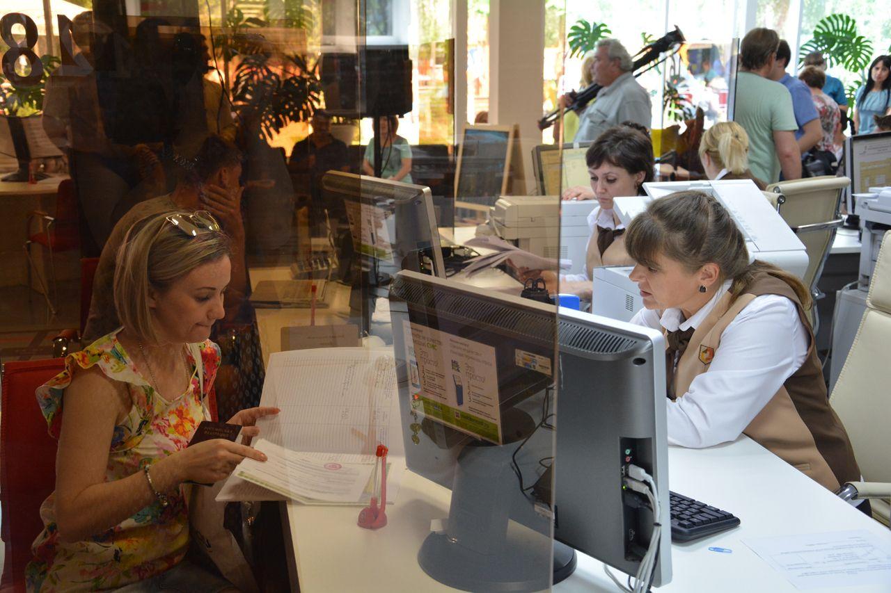 Ставропольские риелторы теперь могут без сложностей попасть в МФЦ