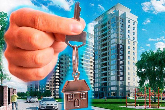 Ставропольский край вошёл в рейтинг регионов с быстро дешевеющим жильём