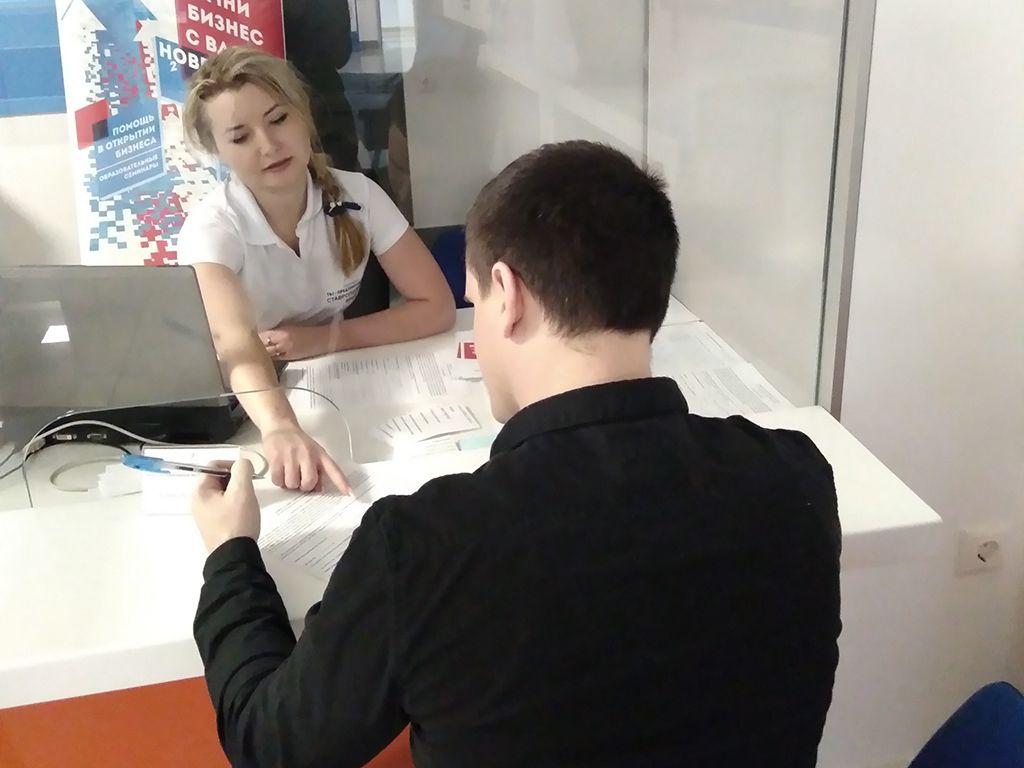 Пункты консультационного молодёжного центра продолжают работу на Ставрополье