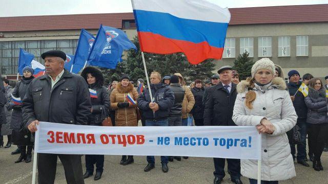 В Петровском районе состоялся митинг «Сохраним село Ставрополья!»
