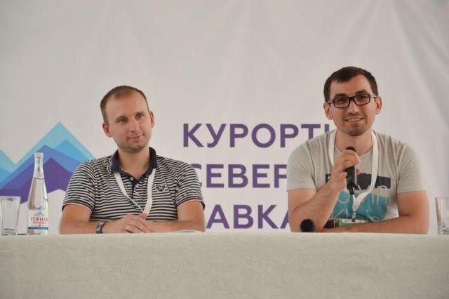 Развитие туристического потенциала Северного Кавказа обсудили на «Машуке»