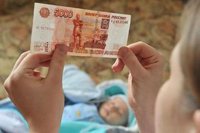На Ставрополье многодетные семьи могут воспользоваться пособием для подготовки детей к школе