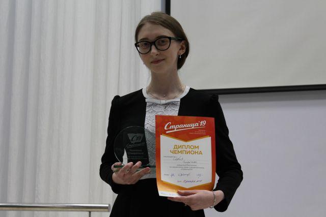 В Ставрополе определили лучшего чтеца