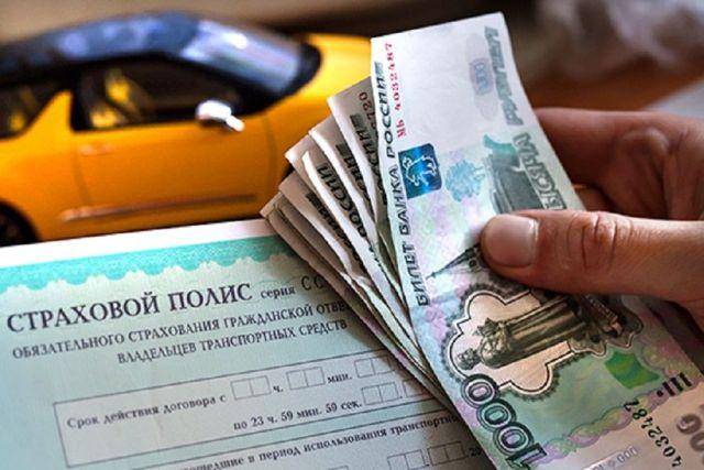 На Ставрополье страховщик заплатит штраф за навязывание допуслуг при заключении договора ОСАГО