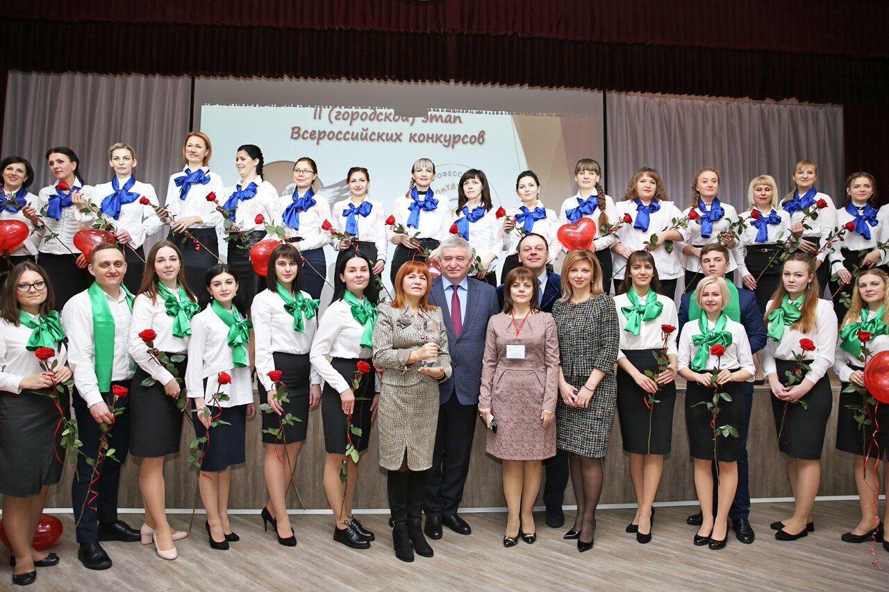 В Ставрополе стартовал второй этап всероссийского конкурса «Учитель года России-2019» и «Воспитатель года России-2019»
