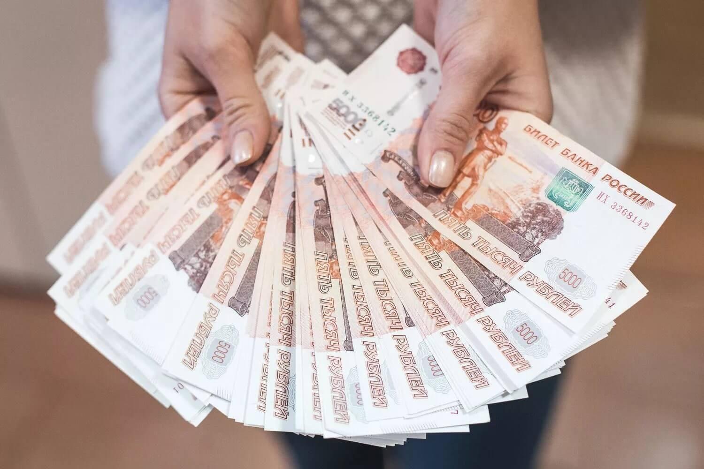 категория изделий картинка деньги при получении эркером разделили