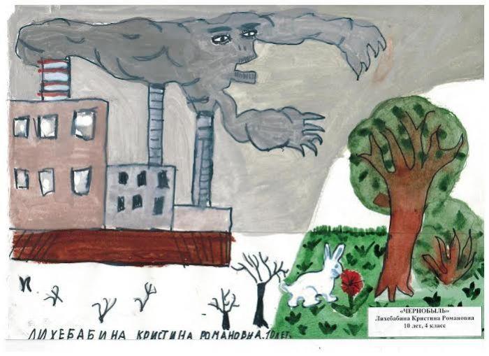 картинки чернобыльской аэс рисовать отличный пост