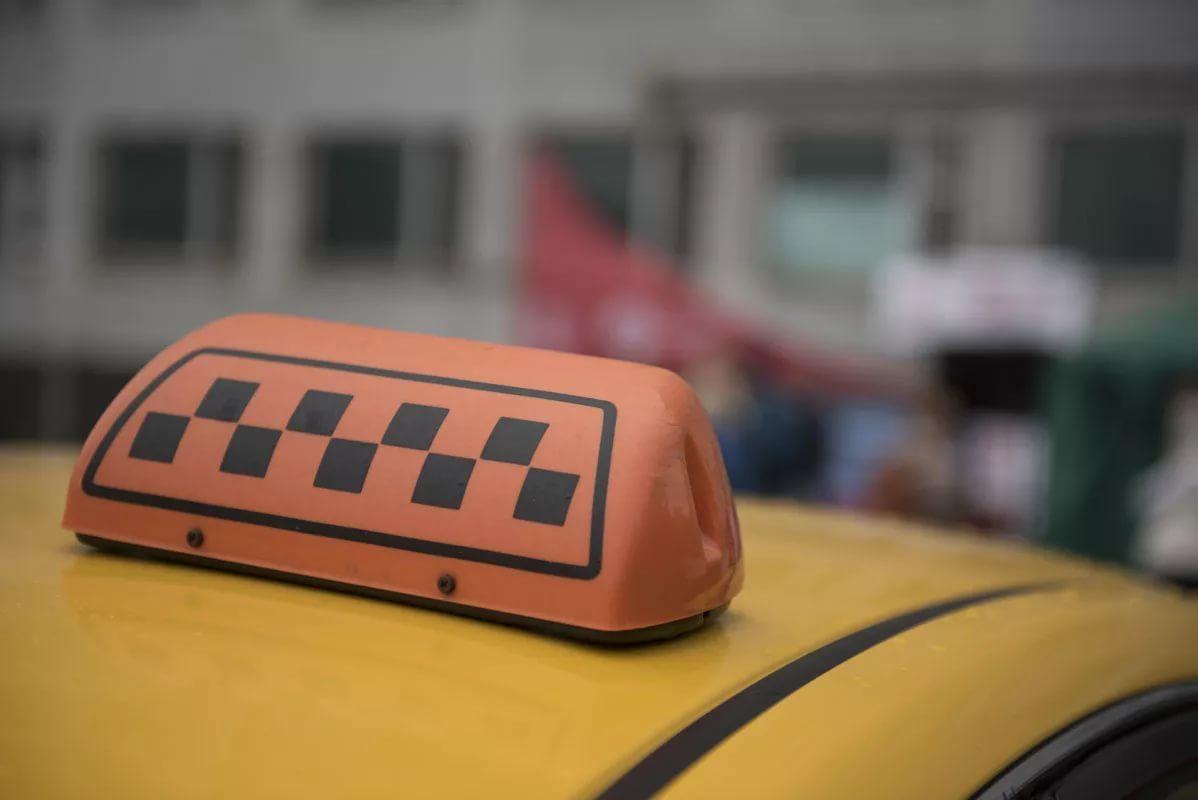 трубку нелегальное такси картинка огромного