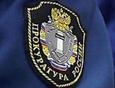 вакансия директор элеватора ставропольский край