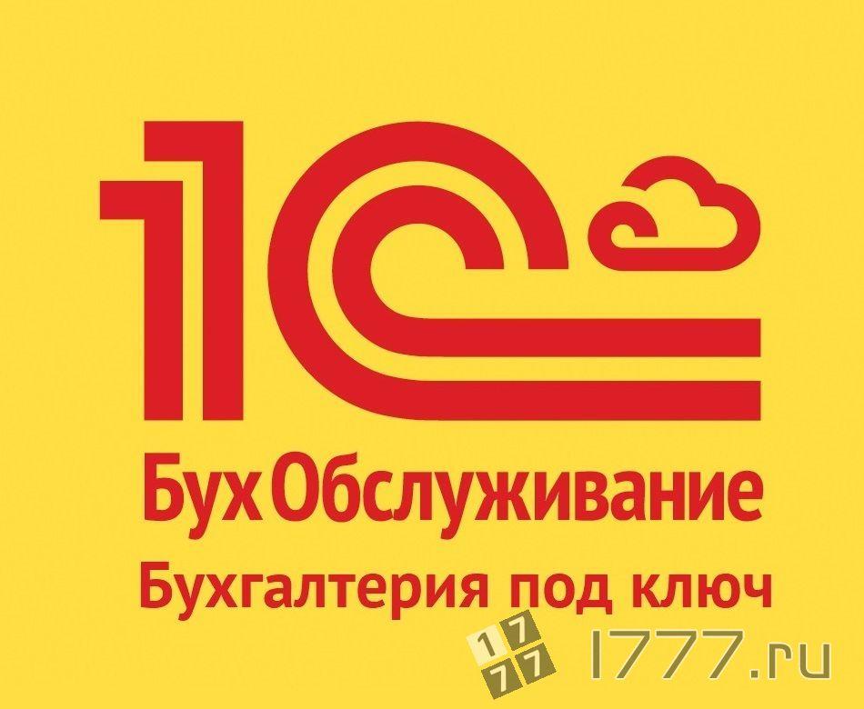 Консультация для бухгалтеров ставрополь регистрация ооо пошаговая инструкция 2 учредителя