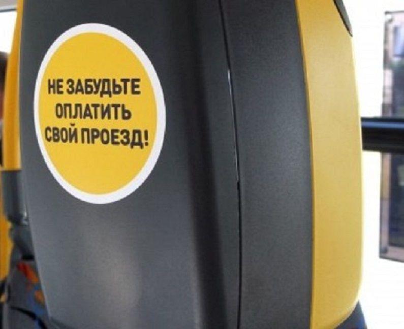 Развитие сайта Ставропольский проезд продвижение сайта Туапсе