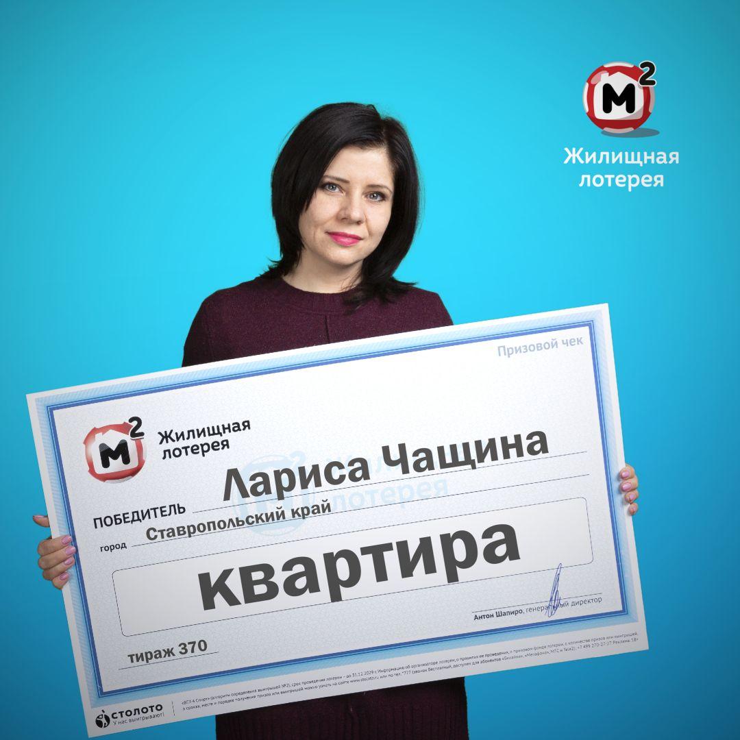 работа для девушек в ставропольском крае